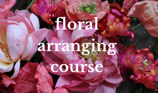 A short primer on paper floral arranging from Florabeane