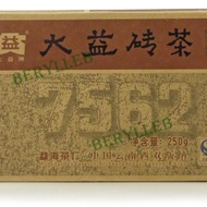 7562# Menghai Dayi Pu-erh Brick 2006 250g Ripe from Menghai Tea Factory