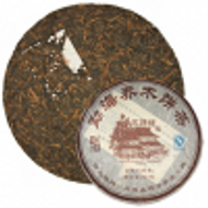2009 Menghai Old Tree Puerh Beeng Cha from Tea Trekker