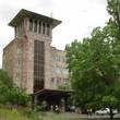 Հայբուսակ միջազգային ակադեմիա – Haybusak University of Yerevan