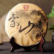 "2015 Menghai ""Elephant Mountain"" Ripe Pu-erh Tea Cake from Menghai Tea Factory (Yunnan Sourcing)"