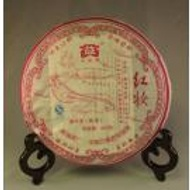 2007 Menghai Dayi Adorned in Red   Ripe from Menghai Tea Factory