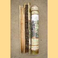 Wenshan Aromatic Bamboo Roasted Pu-erh from Yunnan Sourcing