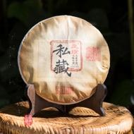 2016 Wen Shan Ding from Yunnan Craft