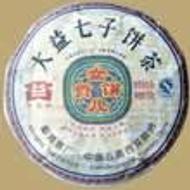 2008 Menghai Dayi Nu Er Gong Bing Raw Puerh from TuochaTea.com