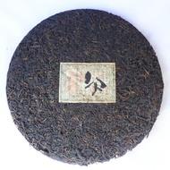 1970s Tong Qing Hao Sheng Puerh from The Essence of Tea