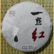 2009 Yi Dian Hong from Yunnan Sourcing