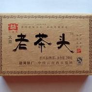2009  Menghai Dayi Old Cha Tou Ripe Pu-erh from PuerhShop.com
