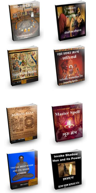 Maha Shaktishali Vashikaran Pack