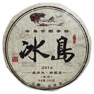2014 Zelený Puer ze starých stromů v Bingdao from Good Tea
