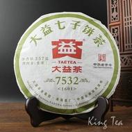 2016 Menghai 7532 from Menghai Tea Factory (King Tea Mall)