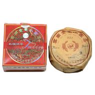 2010 Yunnan Jin Hao Xiao Yuan Cha- Ripe Organic Small Iron Cake 125g from Chawangshop