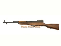 Century Arms Chinese SKS with Magazine. 7.62x39mm - USED
