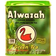 Alwazah Green Tea from Alwazah Tea