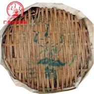 2013 Three Cranes 35035 Liu Bao Tea from Guangxi from Yunnan Sourcing