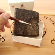 dark tea from Jingwei Fu tea