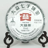 2010 Menghai 7542 Raw from Menghai Tea Factory