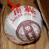 Baoyan Jincha in Mushroom Shape from Dream About Tea