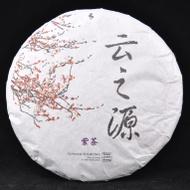 """2012 Yunnan Sourcing """"Yi Wu Purple Tea"""" Raw Pu-erh tea cake from Yunnan Sourcing"""