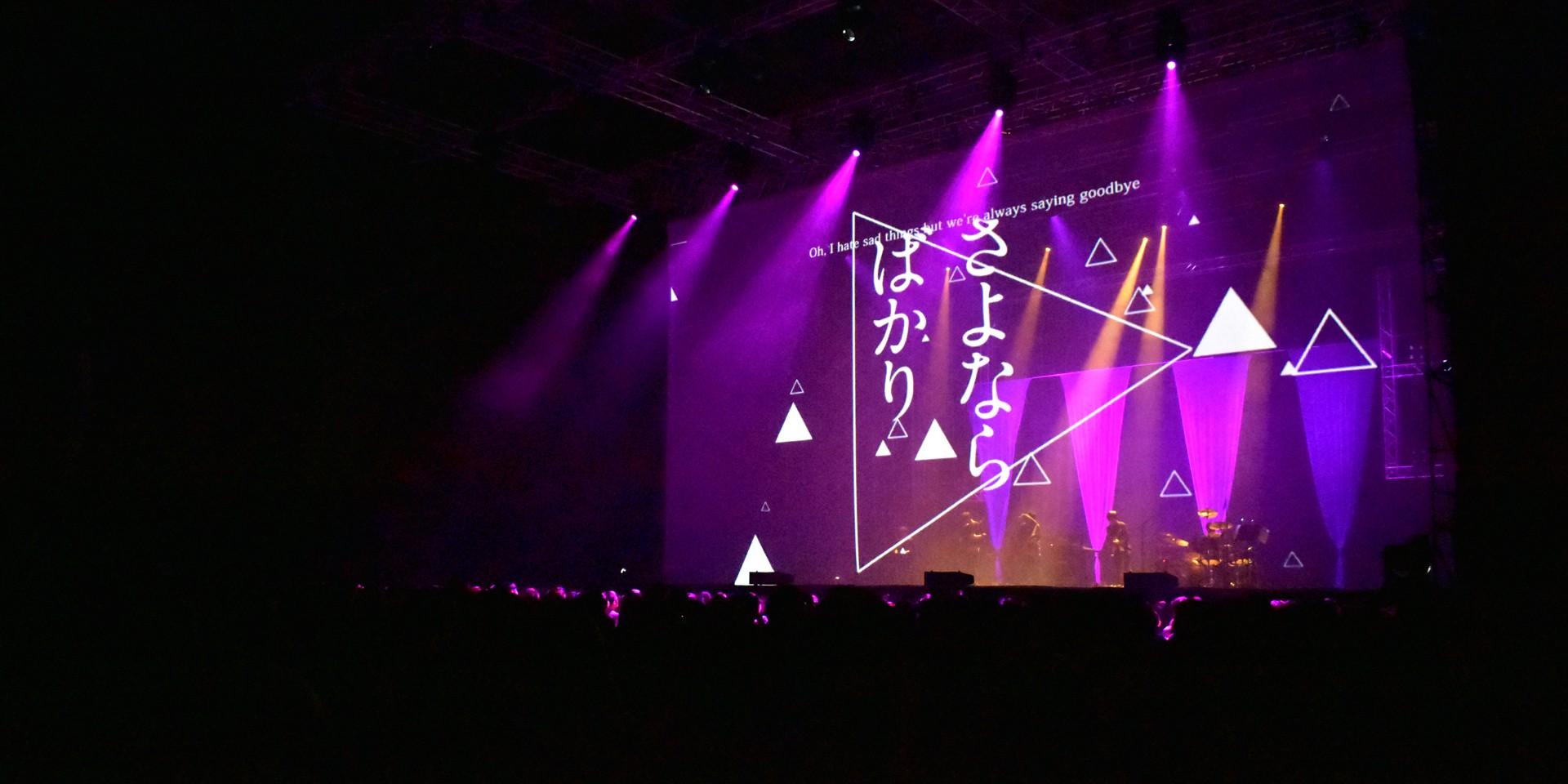 amazarashi x Aimer in Singapore 2018 – photo gallery