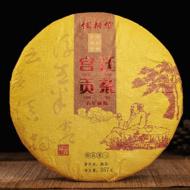 """2019 Heng Tong Hao """"Gong Ting Tribute Cake"""" Ripe Pu-erh Tea from Heng Tong Hao"""