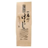 Uji Tea First Harvest Hojicha from Yamashiro