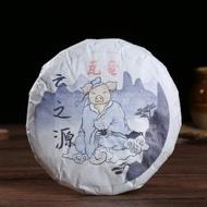 "2019 Yunnan Sourcing ""Autumn Wa Long Village"" Old Arbor Raw Pu-erh Tea Cake from Yunnan Sourcing"