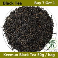 Traditionally Processed Keemun Congou from Seven Fairies Mall