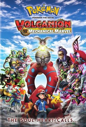 [film] Pokémon: Volcanion e la meraviglia meccanica (2016) 18xLFztQKOlRRmR6JlJE+il-corvo