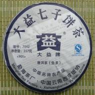 "2009 Menghai Dayi  ""7542"" from Menghai Tea Factory"