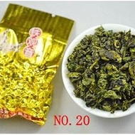 Strong Flavor Ti Guan Yin from Matcha Outlet