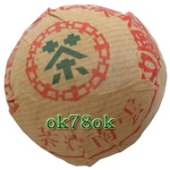 2005 cnnp superfine toucha from China National native product