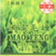Mao Feng Green Tea from foojoy