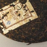 145 gram Mengku Ripe Mini Cake 2006 from Mandala Tea