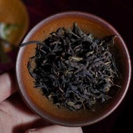 Xing Ren Xiang Dancong from Verdant Tea