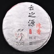 """2012 Yunnan Sourcing """"Chen Xiang"""" Aged Raw Pu-erh of Wu Liang Mountain from Yunnan Sourcing"""