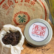 1980's CNNP 8582 Raw Pu-erh Tea from Yee On Tea Co.