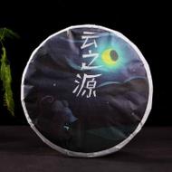 "2020 Yunnan Sourcing ""Big Snow Mountain"" Old Arbor Raw Pu-erh Tea Cake from Yunnan Sourcing"
