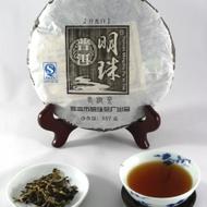 Moonlight White Cake from Bana Tea Company