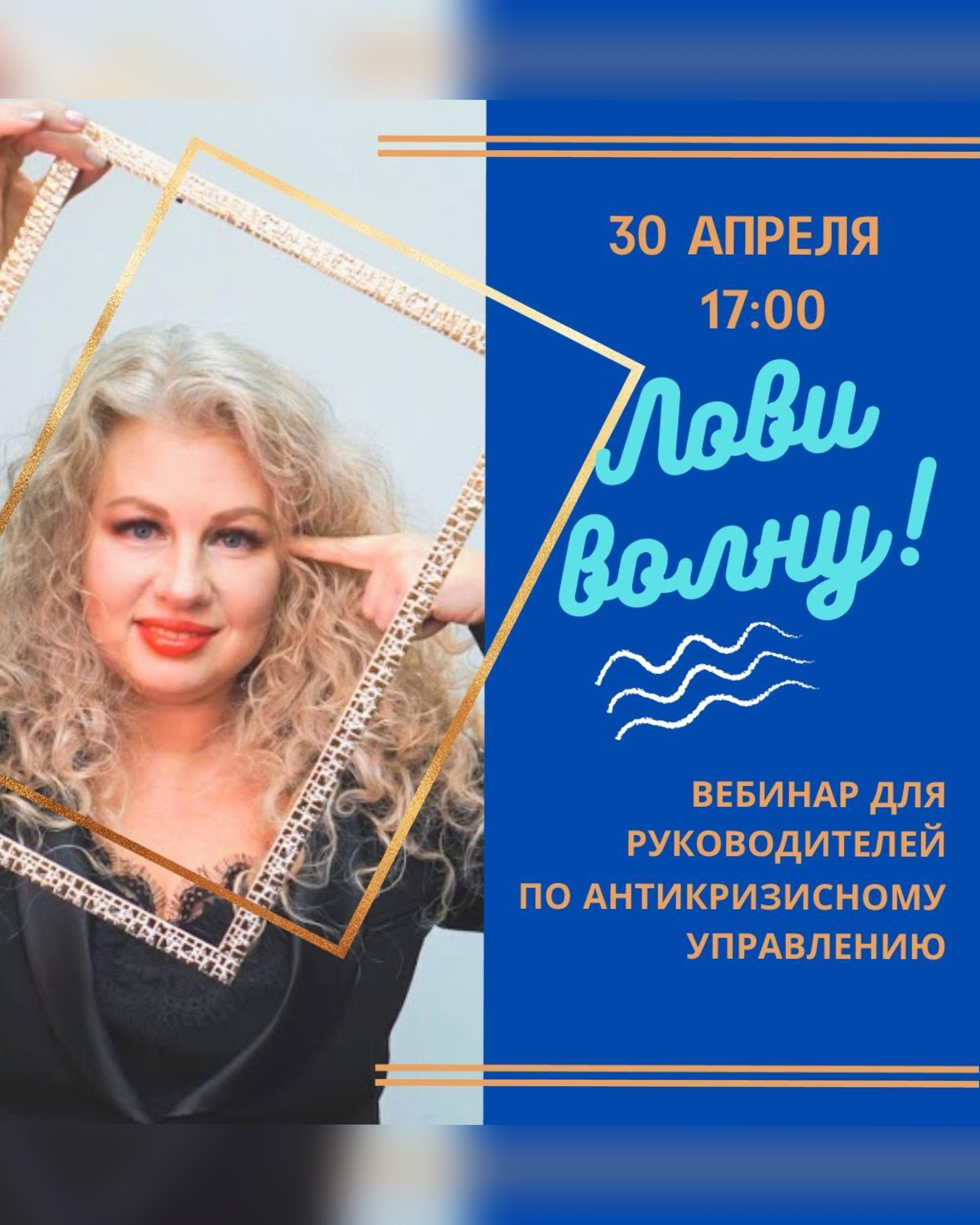 Наталья Сашкина