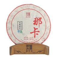 2017 Chen Sheng Hao Naka from Chen Sheng Hao Tea ( King Tea)