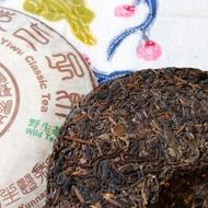 Stone-Pressed 2004 Yiwu Wild Arbor Sheng from Verdant Tea
