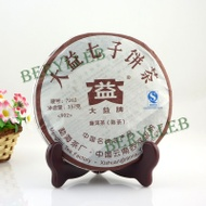 "2009 Menghai Dayi  ""7262"" from Menghai Tea Factory (berylleb on ebay)"