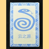 2013 Yunnan Sourcing Blue Snake Cha Tou Ripe Pu-erh tea brick from Yunnan Sourcing