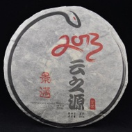 "2013 Yunnan Sourcing ""Jing Mai Mountain"" Wild Arbor Raw Pu-erh from Yunnan Sourcing"