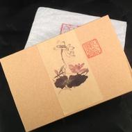 2012 Gifting Ripe 8 Years Aged from Mandala Tea