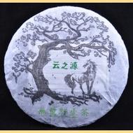 2014 Yunnan Sourcing Wu Liang Ye Sheng from Yunnan Sourcing