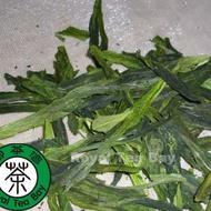 Tai Ping Hou Kui - Monkey King Green Tea from Royal Tea Bay Co. Ltd.