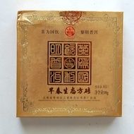 2009 Liming Early Spring Eco Square Pu-erh Tea from PuerhShop.com