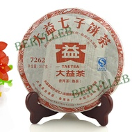 2011 Menghai Dayi 7262 101 Ripe Pu'er Tea Cake from Menghai Tea Factory